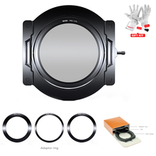 NiSi 100mm System V5 Filter Holder Kit 67/72/77mm Adaptor Ring+82mm Holder Ring+CPL Compatible with Lee Cokin Hitech Singh-ray(China)