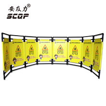 Self Defense Supply Custom Plastic Folding Repair Maintenance Barrier customized Advertising Fence With Handle