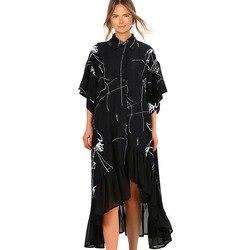 Летнее длинное платье с оборками