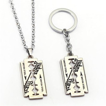 HSIC British Rock Band Judas Priest 2 Metal Keychain Pendant Fashion Key Chain Chaveiro Key Ring For Men HC12148(China)