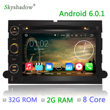 Octa core 2G RAM 32G ROM Android 6.0 Car DVD Player Radio GPS BT For Ford Fusion Explorer F150 F250 F350 F450 Focus Edge Mustang(China)