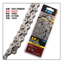 Buy Original Bicycle chain KMC X8 8 speed chain 116 links ultralight bicycle chain for $13.50 in AliExpress store