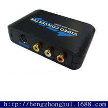 1080P HDMI to Composite AV/S Video Converter HDMI to RCA/SVIDEOS CVBS Video Converter PAL/NTSC Switcher Adaptor