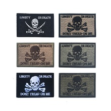 25pcs/lot LIBERTY OR DEATH Embroidered Badge Patches Military Tactical Clothing Backpack Baseball Badges Armband(China)