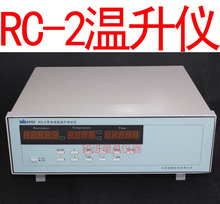 (Hangzhou Weibo) temperature Shengyi RC-2 charged winding temperature rise tester / transformer / AC motor
