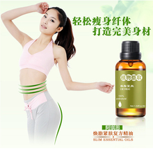 Herbal Lose Weight Essential Oils fat burning quickly slimming creams slim patch Body Care Weight Loss Products(China)