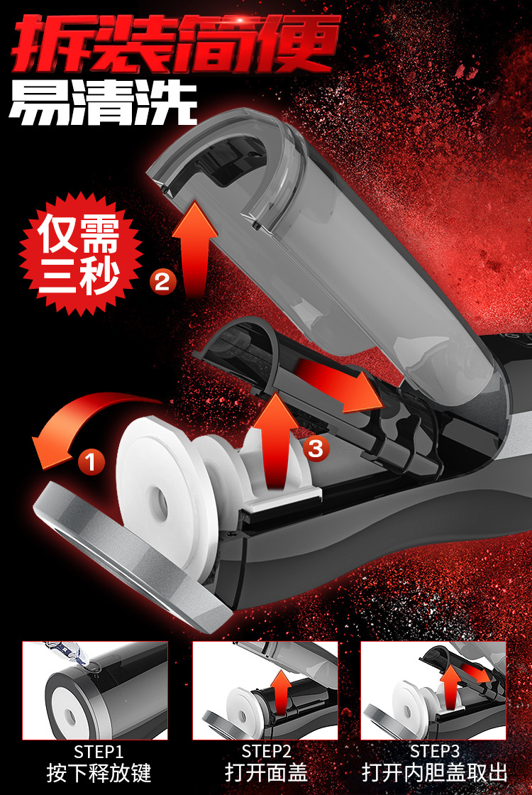 17 New Arrival Rends Male Masturbator Automatic Piston Sex Machine Rechargeable Heating Masturbation Cup Sex Toys for Men 6