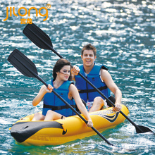 Jilong pathfinder ii double canoe inflatable fishing boat rubber boat for 2 people