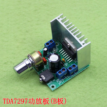 High Quality TDA7297 Version B 2*15W Digital For Audio Amplifier Board Dual-Channel AC/DC 12V Free Shipping(China)