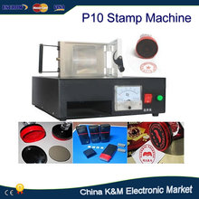 LY-P10 Photosensitive Seal Machine Laser stamp machine PSM machine 60*100mm(China)