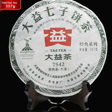 2010 yr TAETEA Dayi 7542 Batch Chinese 201 Raw Puerh Tea Shen Puer Cake Sheng Pu er Cake 357g Batches Raw Puer Tea or Tea Set