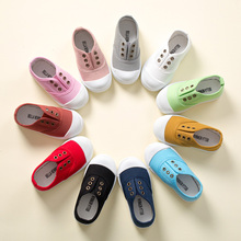 Children Shoes canvas sneakers 2017 spring kids fashion girls shoes toddler boy canvas shoes Size 21-30 cheap kids trainers