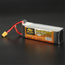 2017 New Original Reachargeable Lipo Battery ZOP Power 14.8V 4500mAh 4S 45C Lipo Battery XT60 Plug For RC Drones Toys Models(China)
