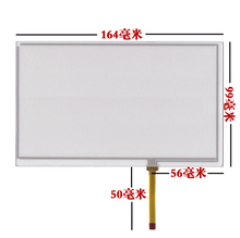 Excellent screen 7-inch touch screen handwriting screen external screen Innolux at070tn92 at070tn90 at070tn93(China)