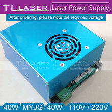 MYJG 35W 40W CO2 Laser Power Supply 110V / 220V High Voltage For Engraving Cutting Machine Matched With Laser Tube Year Warranty
