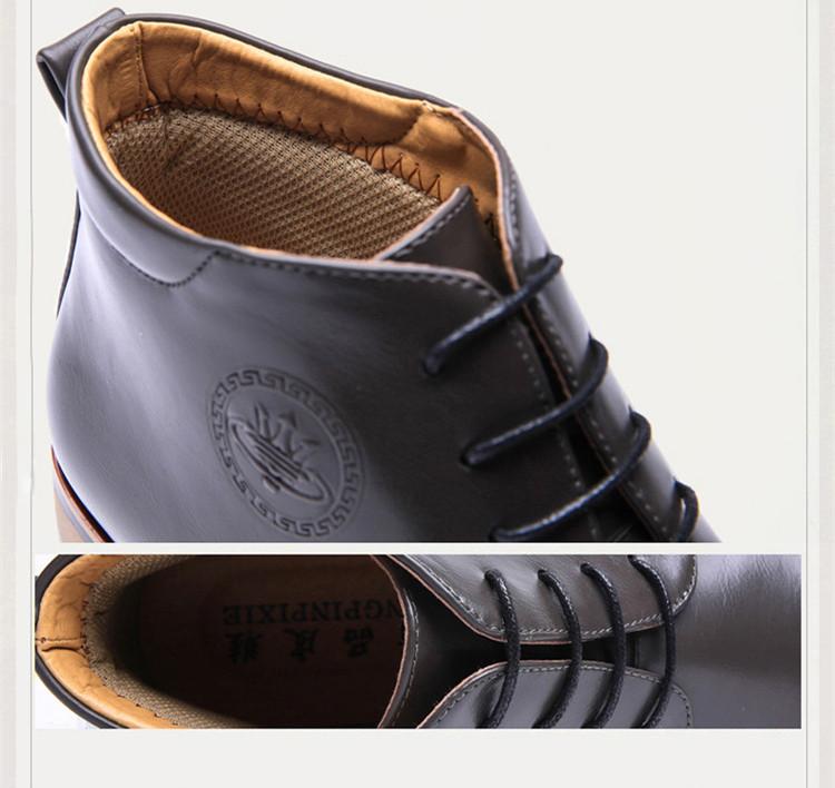 winter boots men shoes (2)