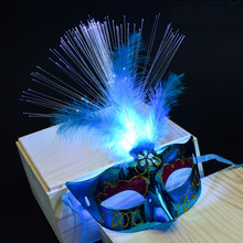 HOT Women Venetian LED Fiber Mask Masquerade Fancy Dress Party Princess Feather Masks(China)