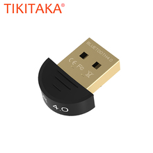 Top Quality Mini USB Bluetooth Adapter V4.0 Dual Mode Wireless Bluetooth Dongle High Gain CSR 4.0 For Win7/8/XP 25 SV20 SV001098