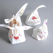 30Pcs/lot Rabbit ears Shaped Biscuit packaging bags Cartoon Food Grade Plastic Candy/Gift bag Wedding Party Supplies 65Z