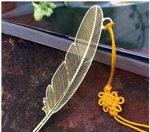 Feather Shape Metal Bookmarks For Books Office School Cute Stationery Items Office Supplies Material Cute Book Mark(China)