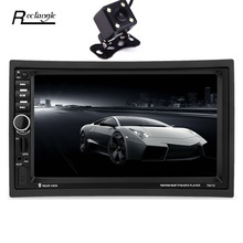 7021G 7'' 2 Din Car Multimedia Player Bluetooth 1080P Car MP5 Player with GPS Navigation Remote Control  Suppot Rear View Camera