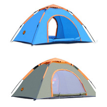 2 Person Automatic Tent Portable Rainproof Tent Outdoor Camping Anti UV Awning Tent Sunshelter For Hiking Fishing Backpacking(China)