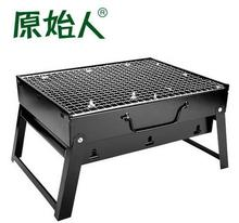 charcoal bbq barbecue barbeque grill baking cooking tools accessories  ferramentas herramientas