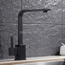 Free shipping Good Quality Square Bathroom Kitchen Faucet Single Handle Lavatory Sink Mixer Taps Black Faucet ZR350