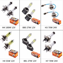 2 PCS H3 H4 H7 880 881 27W 55W 70W 100W Yellow Amber halogen car light lamp bulb Car Styling HeadLight Fog Lights 12V 24V(China)
