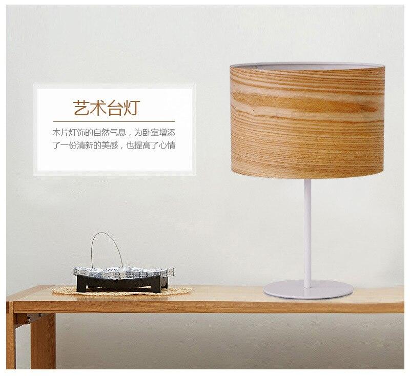 wood veneer flower silhouette desk lamp _06.jpg