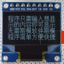 NoEnName_Null 0.96 inch white OLED Module with Chinese Character SSD1306 Drive IC 128*64 IIC/I2C Communication(China)