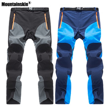 Mountainskin 2017 Men's Summer Quick Dry Pants Outdoor Sports Breathable Hiking Camping Trekking Fishing Climbing Trousers VA158