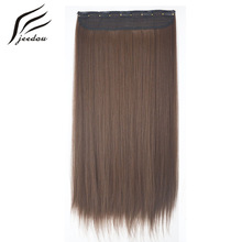 "jeedou 24""60CM Clip In Natural Hair Extension #8 Chestnut Brown False Hair Heat Resistant Synthetic Hiarpiece"