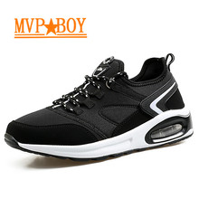 Mvp Boy Color mixing Breathable jordan 11 shoe sol springblade lebron shoes voetbal solomons speedcross masculino esportivo(China)