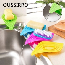 Cute bathroom shower vanzlife multifunctional slip ring leaves soap box drain and clean soap dishes kitchen sink sponge holder