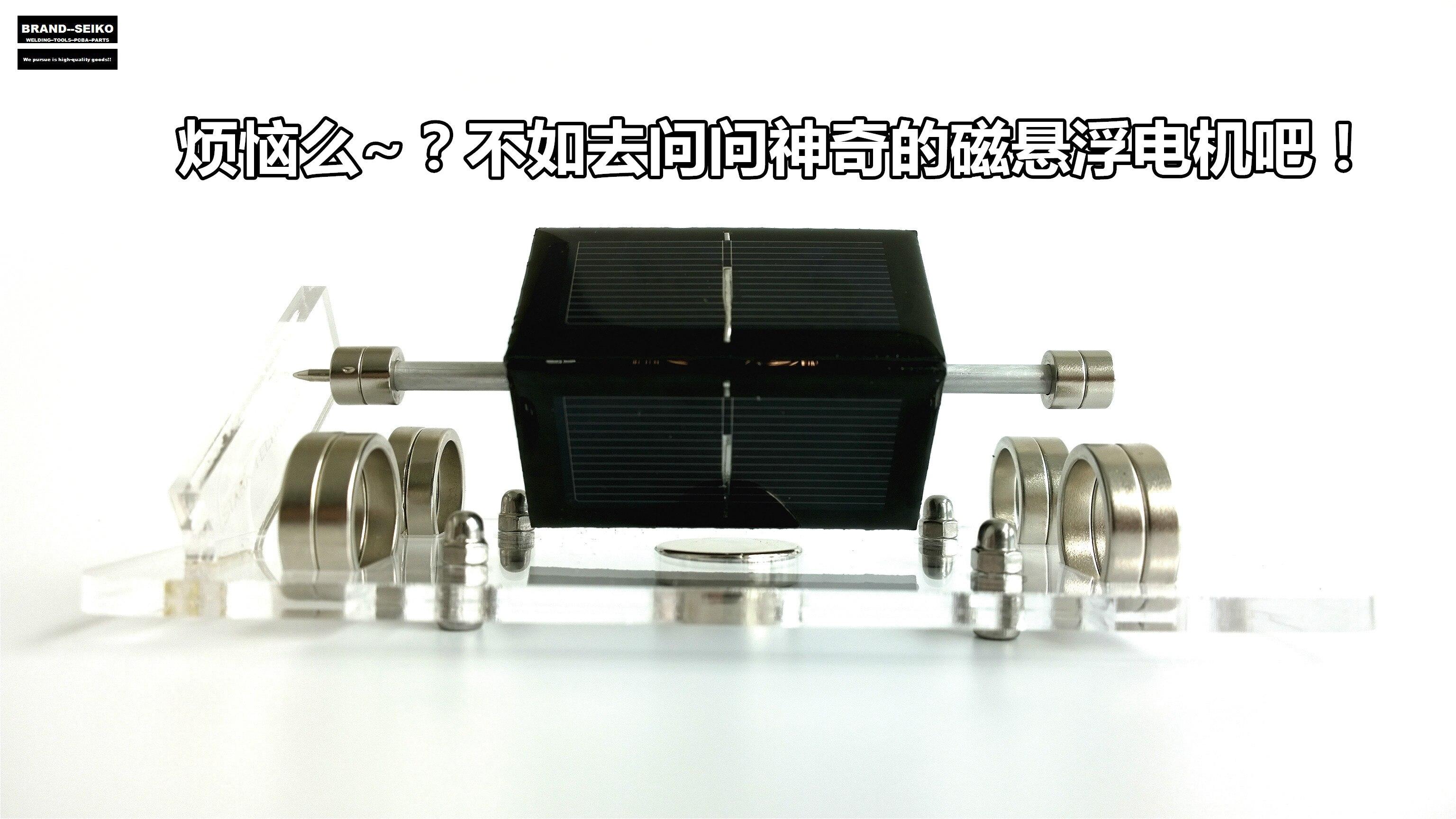 solar magnetic levitation motor creative maglev furnishing articles science carbon brush dc motor/implant motor/rotating motor<br><br>Aliexpress