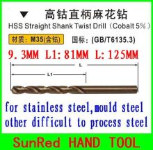 BESTIR 9.3MM L1:81MM L:125MM 135degree top design HSS-CO Twist Drill bit power tool accessory NO.47093 freeship wholesale(China)