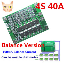 4S 40A Li-ion Lithium Battery 18650 Charger PCB BMS Protection Board Balance Drill Motor 14.8V 16.8V Lipo Cell Module - Shop3213115 Store store