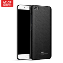 MSVII Brand New For Xiaomi Mi5 Case Optical Texture 360 Protection Matte Hard Coque Cover For Xiaomi Mi 5 Pro Prime Phone Cases(China)
