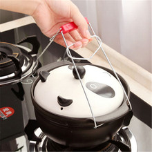 Kitchen Bowl Dish Clip Clamp Plate Helper Kitchen Tools stainless steel Pot Holder Carrier Clamp Clip Handle Protect