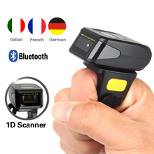 Free Shipping!Portable Wearable Ring Barcode Scanner 1D Reader Mini Bluetooth Scanner 360mA battery(China)