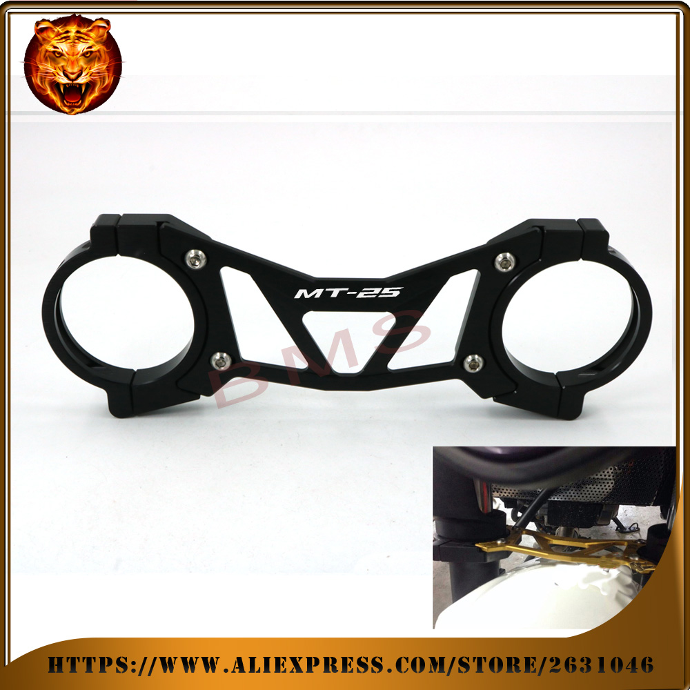 top fashion For YAMAHA MT25 MT-25 2015 2016 free shipping Motorcycle Aluminum BALANCE Foreshock FRONT FORK BRACE black with logo<br>