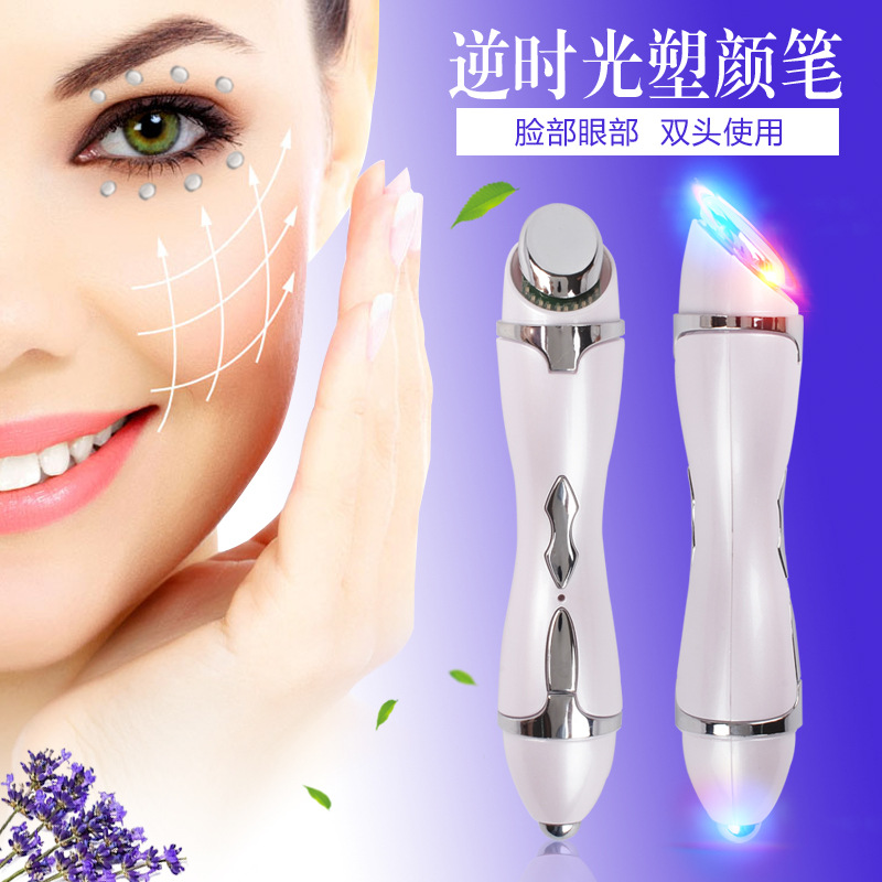 High quality 2 heads facemaster remove eye bags face massager eye beauty instrument  remove dark eye circles face beauty tools<br>