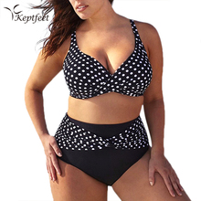 keptfeet Brazilian Bikinis Women 2017 Polka Dot Large Cup Bar small Bottom Bathing Suit Push Up Bikini Set Swimwear 5XL