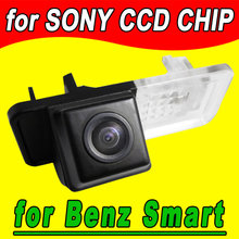 Car rear view parking camera reverse back up for Sony CCD Auto Mercedes-Benz Smart R300 R350 waterproof night vision