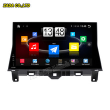 NAVITOPIA 10.1inch Quad Core Android 4.4 1024*600 Car PC GPS Stereo Radio For Honda Accord 2008 with 16 GB Flash wifi map(China)