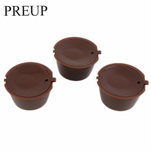 3Pcs Home Use Brown Reusable Coffee Capsule Plastic Refillable Compatible Coffee Filter Baskets Soft Capsules Taste Sweet
