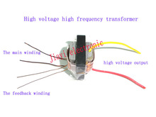 High voltage transformer high voltage generator transformer high voltage module transformer 10kv high frequency transformer(China)