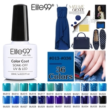 Elite99 10ml Blue Color Series UV Gel Nail Polish Top Base Coat Needed Soak Off Nail Gel Varnishes 36 Gorgeous Color For Chosen(China)