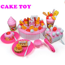 75pcs Birthday Cake DIY 3+ Baby Kitchen Children Kids Pretend Play Early Educational Classic Toy  Plastic Kitchen Food Toys Set